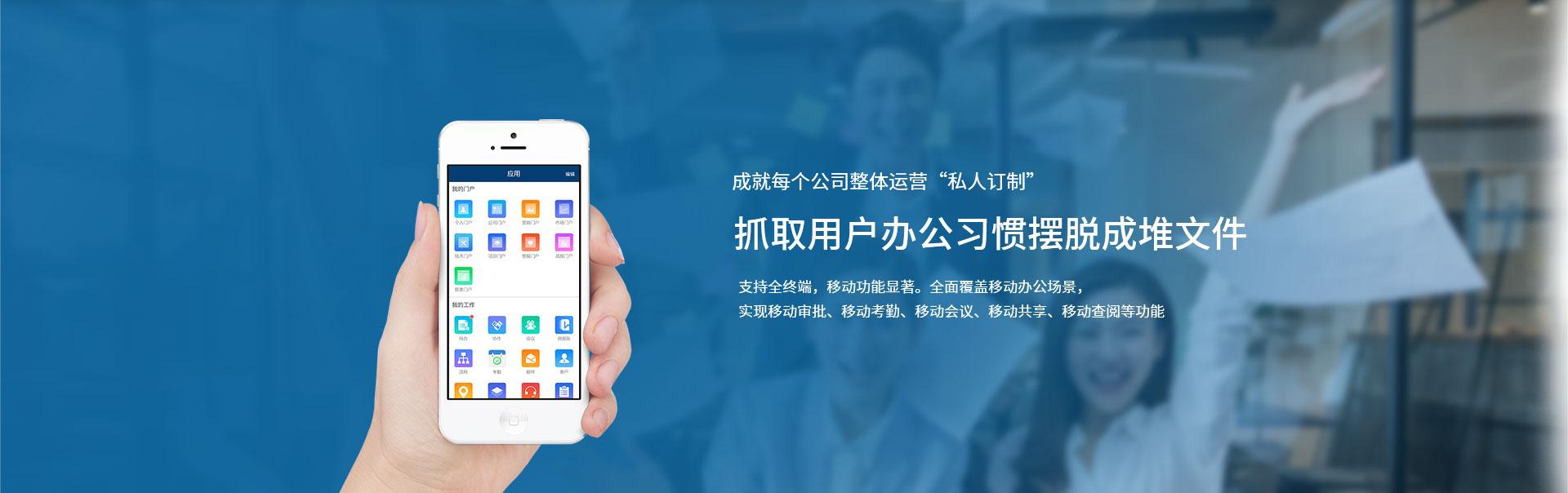 惠州市鼎承軟件有限公司