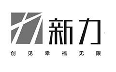 惠州辦公軟件